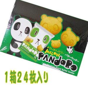 メロンパンだろ〜 バタークッキー7gx24枚箱入り(やおきん)