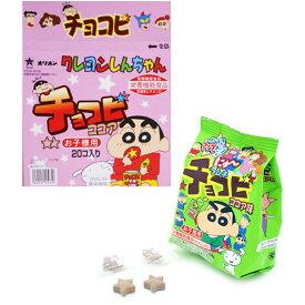 クレヨンしんちゃんチョコビ 8g×20個 オリオン製菓