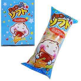 チョコっとソフト マシュマロおかし24個入り(やおきん)