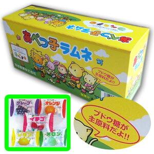 あべっこラムネ50袋(安部製菓)
