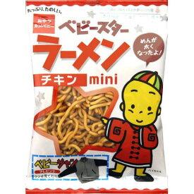 ベビースターminiチキン味23g30袋入(おやつカンパニー)