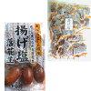 揚げ塩落花生50袋で約470g(福岡大塩するめ)