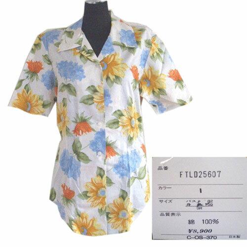 【値下げ!】綿素材のテーラー襟の半袖シャツ【M寸】オフ色に大花柄
