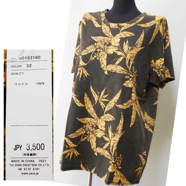 YEVS  半袖プリントTシャツ(S・M・L寸あり)カーキー色に黄色のプリント