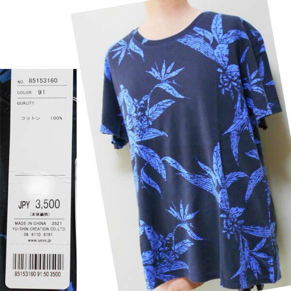 YEVS  半袖プリントTシャツ(S・M・L寸あり)紺色にブルーのプリント