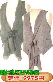 サイズ9・11号オーガンジーの襟付き刺繍入りベスト カラー;茶系・グレー系の2色あり
