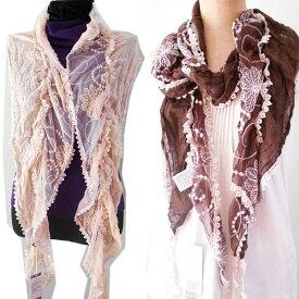 綿100%素材の刺繍&レース使いのロングスカーフ長さ(約)200cm(ベージュ・ブラウンの2色あり)