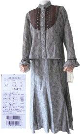 レース素材のフリル襟のブラウススーツ(ミントグリーン)9・17号あり