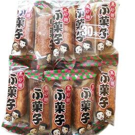 やおきん ふ菓子 30本(黒糖味)