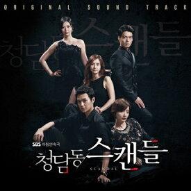 韓国 ドラマ チョンダムドン スキャンダル