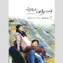 韓国ドラマOST / 『むやみに切なく』 OST VOL.1 (MBC水木ドラマ) ランキングお取り寄せ