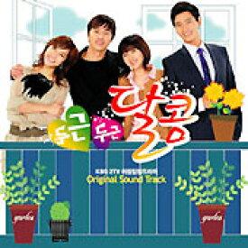 韓国ドラマOST『ドキドキMy Love』