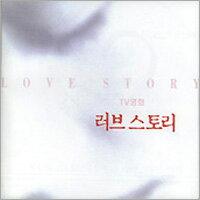韓国ドラマ・オムニバスOST『ラブストーリー』
