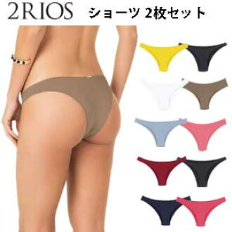 Rios Brazil Brazilian Shorts Simapan Scanties Bikini Panty  Piece Set R Kit