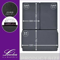 Levolva<レヴォルヴァ>DA17Wエブリイワゴン専用マットレス/LVMR-8製品サイズ