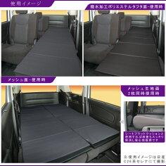 Levolva<レヴォルヴァ>超軽量折畳み車中泊マット/LVOM-3使用イメージ