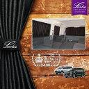 Levolva デリカD5(DELICA D:5)専用サイドカーテンセット【新型 デリカD:5 2019/02〜クリーンディーゼル車にも適合/車中泊 グッズ/防…