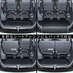 Levolva<レヴォルヴァ>ZWR80系/ZRR80系/ZRR85系ノア/ヴォクシー/エスクァイア専用ラゲッジルームカバー/LVLC-30多彩なシートアレンジに対応