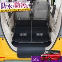 Levolva JF3/4系NBOX・N BOXカスタム専用ラゲッジルームカバー【新型 N-BOX/N-BOX CUSTOM/JF3系 JF4系/トランクマット…