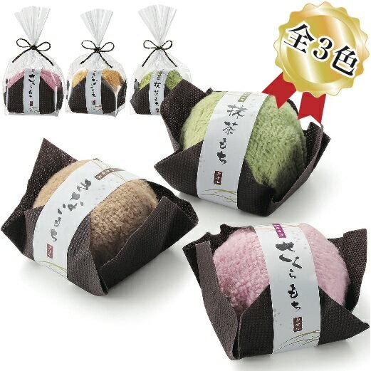 【ふんわり和菓子タオル】ハンカチタオル/ギフト/景品/ケーキタオル/タオルケーキ