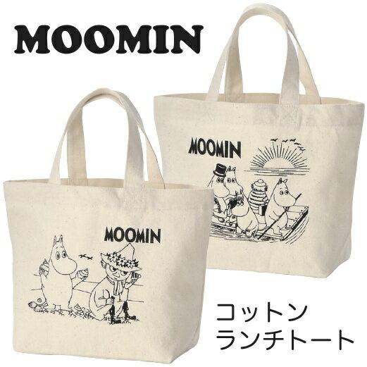 【北欧キャラクター コットンランチバッグ】景品/ランチバッグ/小物入れ/ムーミン