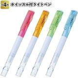【ホイッスル付ライトペン】景品/粗品/防災/停電/LED/ボールペン/笛