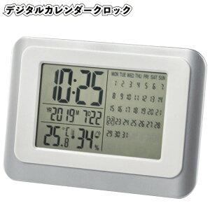 【デジタルカレンダークロック】景品 粗品 時計 壁掛け デスククロック 温度計 アラーム付 湿度計 カレンダー