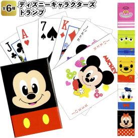 【ディズニーキャラクターズトランプ】粗品 ゲーム 景品 カード ミッキー プーさん ドナルド