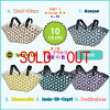 Very popular! Cute ♪ plastic basket bag fashionable shoulder type! «Bespoke plastic basket all 10 colors and Posh (b series 1)» ◆ floral black and white adult Granny popular shoulder basket bag vinyl adult ◆