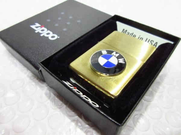 BMW エンブレム Zippo/真鍮製ジッポライター 【ZIPPO】