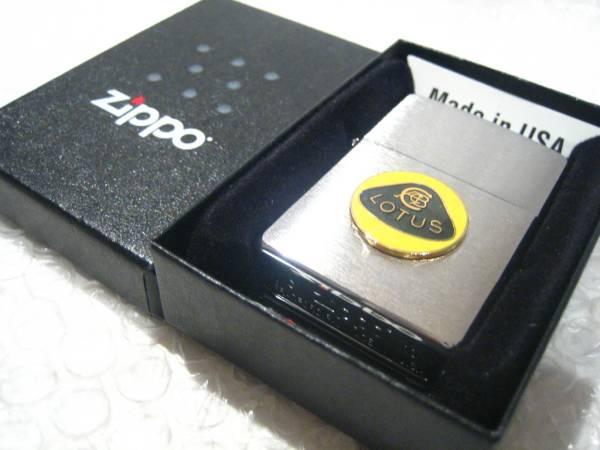 ロータス Zippo ジッポライター/シルバー LOTUS