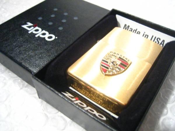 ポルシェ Zippo/真鍮製ジッポライター PORSCHE 【ZIPPO】