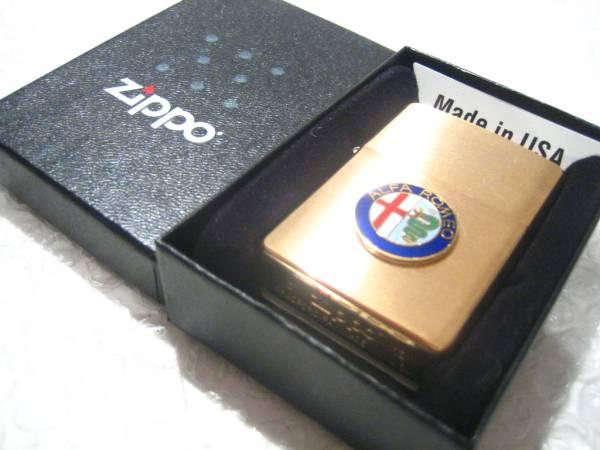アルファロメオ Zippo/真鍮製ジッポライター ALFA-ROMEO