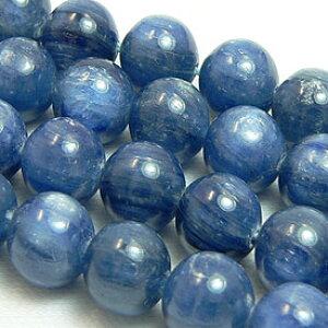 カイヤナイト ビーズ(10mm) 粒売り ばら売り 天然石・パワーストーン ビーズ