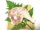香川県産健味鳥 若鶏骨付きもも肉 5本 8,000円以上お買上で送料無料[もも肉 国産] ※商品重量約20kg(日本郵政便)まで適用、超過した場合新たに送料が発...