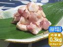 【香川県産健味鳥】 若鶏皿軟骨(膝軟骨) 0.3kg