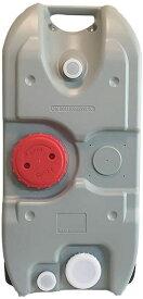 大容量 40L 車輪付き ウォータータンク 給水排水タンク タイヤ付き キャンピングカー グレー CHH-560