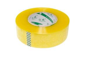 【45mm幅 細幅】 45mm幅 x 280m巻 透明テープ OPPテープ 梱包テープ 梱包用テープ (10個)