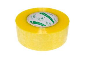 【53mm幅 太幅】 53mm幅 x 240m巻 透明テープ OPPテープ 梱包テープ 梱包用テープ (1個)
