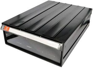 A4用紙 連結式 何個でも連結可能 パーツキャビネット 部品 収納 パーツケース レターケース キャビネット (1個入り, ブラック)