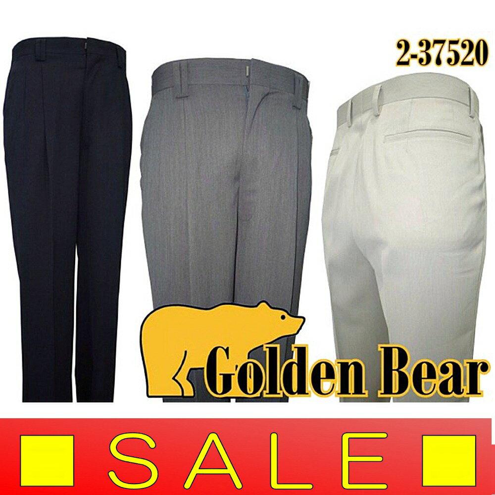SALE 大特価!春夏モデル ゴールデンベア / Golden Bear 洗濯OK!メンズパンツ(2-37520)