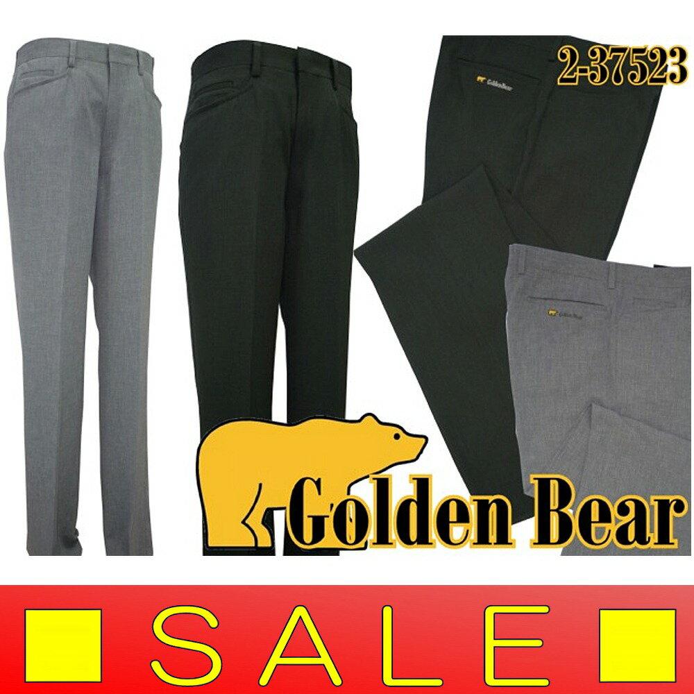 SALE 大特価!春夏モデル ゴールデンベア / Golden Bear 洗濯OK!ストレッチパンツ(2-37523)