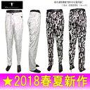 【30%OFFセール】T-MAC / ティーマック(2018春夏新作!)ロゴ柄 ロングパンツ/ストレッチパンツ(メンズ)ゴルフウェア