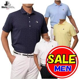 【最終セール!!】ブラック&ホワイト / ブラック アンド ホワイト(春夏モデル!)半袖 シャツ/花柄 ポロシャツ(メンズ)ゴルフウェア/レターパック選択可!