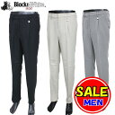 【40%OFF!セール】ブラック&ホワイト / Black&White / 秋冬モデル / パンツ/ / (メンズ) ブラック&ホワイト / ゴ…