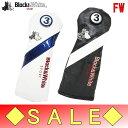 【30%OFF!セール】ブラック&ホワイト / Black&White(春夏モデル!)ヘッドカバー/フェアウェー(メンズ)ゴルフウェア/18