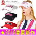 アルチビオ / archivio サンバイザー (2018春夏新作!) レディース / ゴルフウェア / ポイント3倍!18/04/16UP