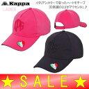 【40%OFF!セール】カッパゴルフ / カッパ / Kappa Golf Itaria (春夏モデル!)KPGロゴキャップ(レディース)ゴルフウェア