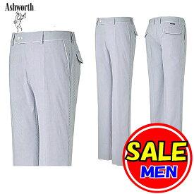 【30%OFF!セール】アシュワース / ASHWORTH (春夏モデル)4wayコードレーンパンツ ゴルフウェア (メンズ)/14