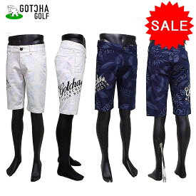【20%OFF!セール】【春夏モデル!】ガッチャゴルフ GOTCHA GOLF (182GG1900) ストレッチ 総柄 ボタニカル ショーツ /ショートパンツ [GOTCHA] メンズ ゴルフウェア